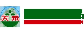 江门市大禾水产manbetx客户端下载地址食品有限公司