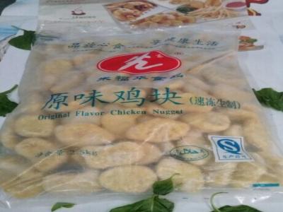 朱福华香脆鸡块