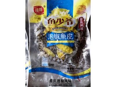 重庆风味泡椒鱼皮