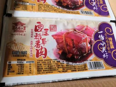 宫廷稻草口肉300g