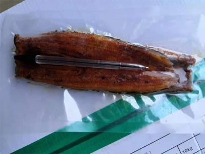 全杰干水鳗鱼