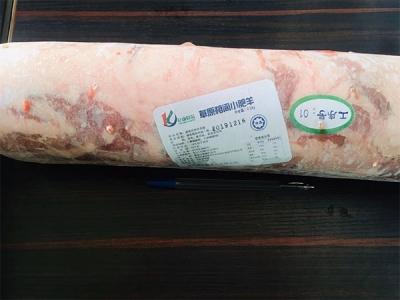 亿康草原小肥羊5斤