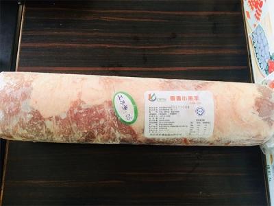 亿康香香小羔羊5斤条